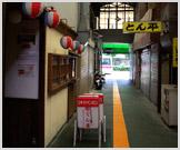 昭和の時代を思わせる商店街や裏路地・・・